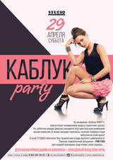 Kabluk-party