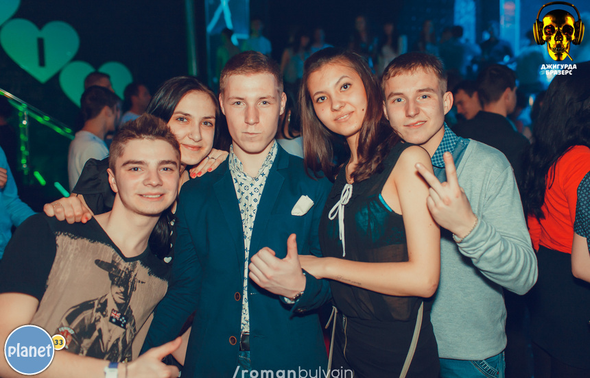 Swag-party