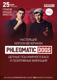 Phlegmatic-dogs