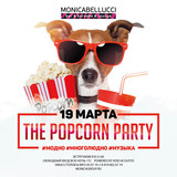 The-popcorn-party