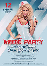 Medical-party