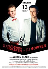 Dj-sowyer-i-dj-alexander-holsten-ili-white-black-vecherinka